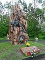 Monument to Soviet Prisoners-of-War - Outside Former Stalag 358 POW Camp - Zhytomyr - Polissya Region - Ukraine - 01 (27102589636).jpg