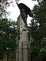 Monumento aos Herois da Travessia do Atlantico 1.JPG