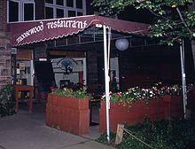 Moosewood Restaurant Wikipedia