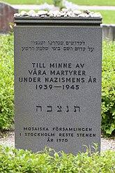 Fil:Mosaisk gravplats Lärbro kyrkogård.jpg