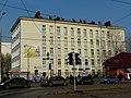Moscow, Ivanteevskaya Street 25.jpg