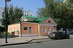 Moscow Pyatnitskaya12 1993.jpg
