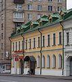 Moscow Spartakovskaya 21 20150913 0066 ShiftN crop.jpg