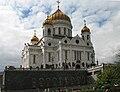Moskva cerkva Krista spasiteľa.jpg