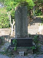 Mudan Incident of 1871 tombstone.jpg