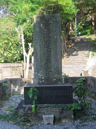 Mudan incident - Image: Mudan Incident of 1871 tombstone