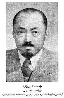 Muhammad Amin Bughra2.jpg