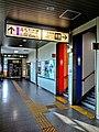 Muikamachi Station Turo.jpg