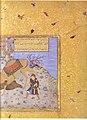 Muraqqa-e Golshan 428.jpg