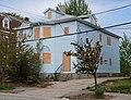 Murray House RSHD - Providence Rhode Island.jpg