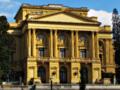 Museu Paulista - Museu do Ipiranga.png