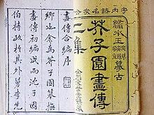Książka z pożółkłymi stronami, wydrukowana z chińskimi znakami czarnym tuszem