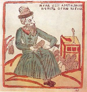 Bast shoe - Lubok depicting a peasant making lapti (Russian bast shoes).