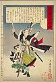 NDL-DC 1312927-Tsukioka Yoshitoshi-皇国二十四功 大石内蔵之助-crd.jpg