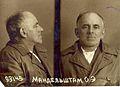 NKVD Mandelstam.jpg