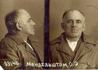 Osip Mandelstam - NKVD photo after the second arrest, 1938