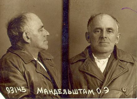 1938 NKVD arrest photo of the poet Osip Mandelstam, who died in a Gulag camp.