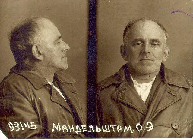 Мандельштам после ареста в 1938 году. Фотография НКВД