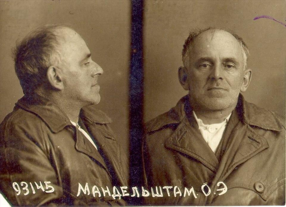 NKVD Mandelstam