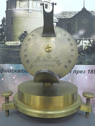 Analemmatic sundial - Analemmatic sundial, end of 19th century. Exhibit of the National Polytechnic Museum, Sofia