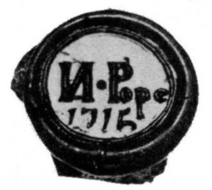 History of Popes Creek (Virginia) - Wine bottle seal, Popes Creek artifact (1715)