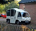 NT ice cream van, Upton House - geograph.org.uk - 1566506.jpg