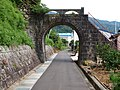 Nahari bridge over railway.JPG