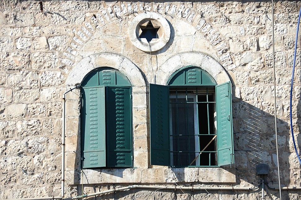 Nahla'ot window