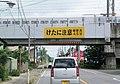 Nakasano Takashimizu, Kurihara-shi, Miyagi-ken 987-2200, Japan - panoramio.jpg