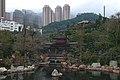 Nan Lian Garden, Hong Kong (6993822023).jpg