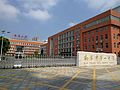 Nanchang No.1 Middle School 20160418 103745.jpg