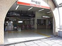 Nankai sta west.jpg