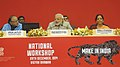"Narendra Modi addressing at the National Workshop on ""Make in India"", in New Delhi. The Union Minister for Finance, Corporate Affairs and Information & Broadcasting.jpg"