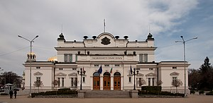 National Assembly (Bulgaria) - Image: National Assembly of Bulgaria