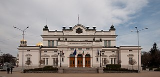320px-National_Assembly_of_Bulgaria.jpg