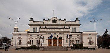 National Assembly of Bulgaria.jpg