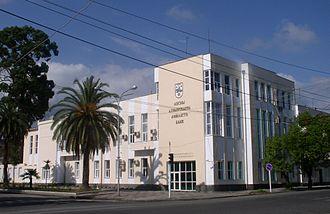 National Bank of the Republic of Abkhazia - Image: National Bank Sukhum