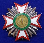 National Order of the Republic of the Ivory Coast grand officer star - Tallinn Museum of Orders.jpg