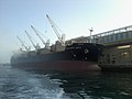 Navire ABU AL ABYAD à quai.jpg