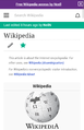 Ncell free Wikipedia.png