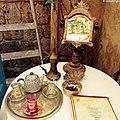 Nd arabic tea.jpg