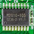 Neolec Airview Ball - controller-0218.jpg