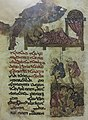 Nestorian Peshitta Gospel – Feast of the Discovery of the Cross.jpg