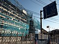 New construction, during construction Kosuge village office. Nov. 2014.JPG