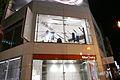 Nike Osaka 2007 (475320247).jpg