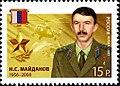Nikolai Maidanov (marka).jpg