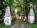 Nikolskoye-Gagarino Gate.jpg