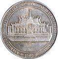 Norodom Ier médaille 1902 revers.jpg