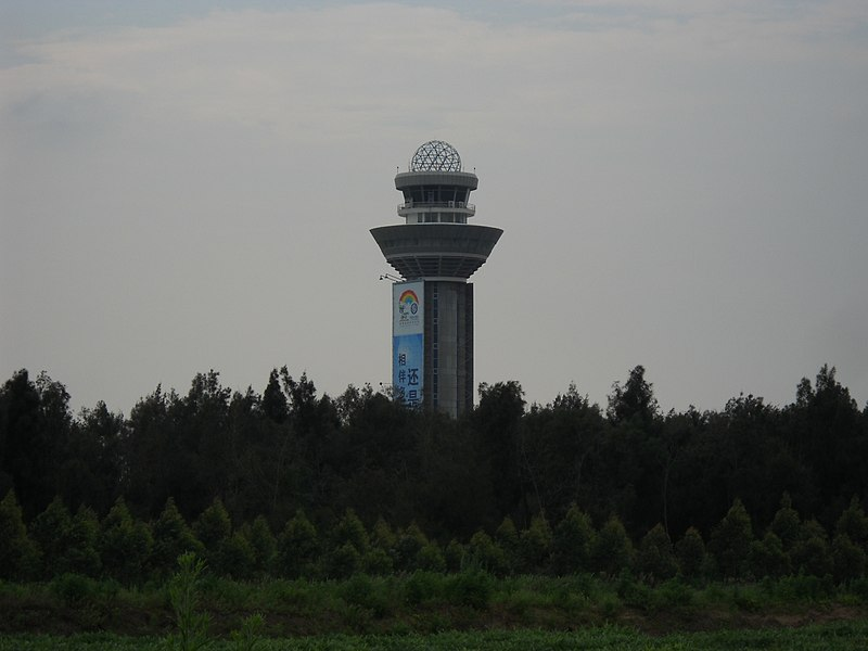 File:Observation Control tower from field - panoramio.jpg