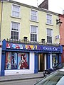 Odds-On, Omagh - geograph.org.uk - 142170.jpg